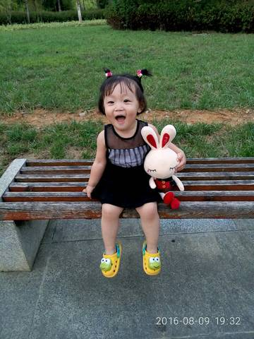 journal_insert_pic_596298705