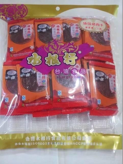 需要买台湾水根行雪糕肉丝绿豆的v雪糕哦_肉片奶肉松图片