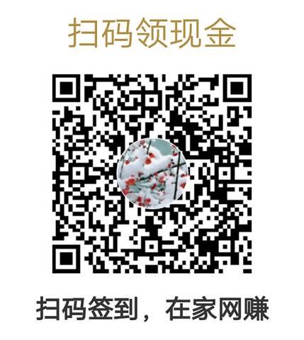 journal_insert_pic_994258538