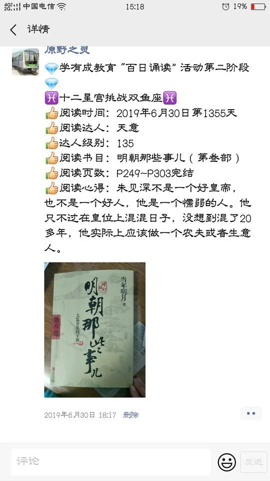 journal_insert_pic_1266316132