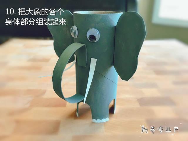 【自制迷你动物园】小小卷纸芯,变身动物来集合