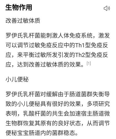 journal_insert_pic_967902959