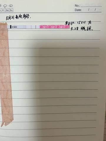 journal_insert_pic_1437454401