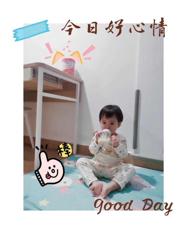 journal_insert_pic_1626919088